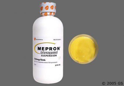 Mepron Atovaquone ATOVAQUONE